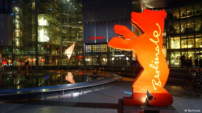 The Berlinale Bear in the Sony Center on Potsdamer Platz © Berlinale anzuführen