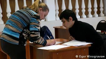 Языковой тест для мигрантов в Москве