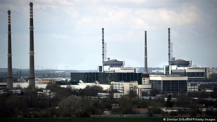 Bulgaria's Kosloduy nuclear power plant