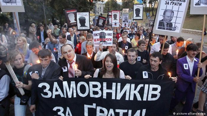 Демонстрація в Києві на 11 роковини зникнення Гонгадзе