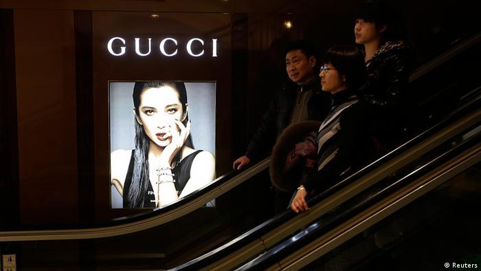 China Reichtum Einkaufszentrum in Wuhan