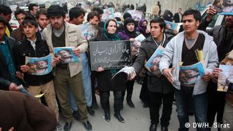 Afghanistan demonstration for press freedom infront of culture ministry in Kabul - (Photo: DW)