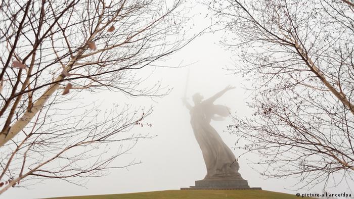 Скульптура ''Родина-мать зовет!'' в Волгограде