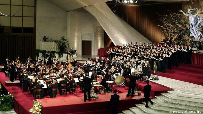 Мюнхенский филармонический оркестр