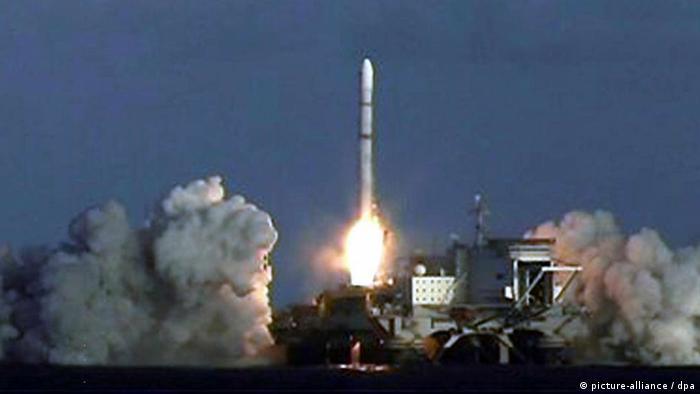 Запуск ракети Зеніт