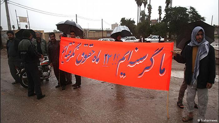 Arbeiter Iran Protest