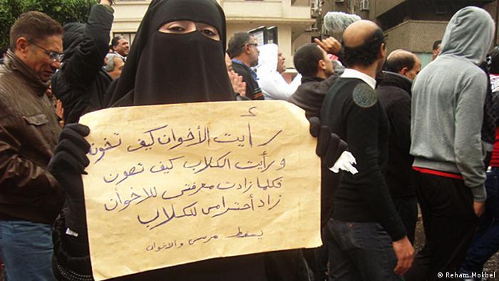 Repression Ägypten sexuelle Gewalt sexuelle Belästigung Übergriff Frauen Recht Mohandseen