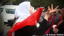 Main title: Sexual Harassment is the latest tool of the political repression in Egypt. Photo Title: a photo of wome chanting against Muslim Brotherhoods, in Mohandseen march on 1 February 2013, that was called salvation Friday to El Ethadya Palace . Copyright: Reham Mokbel