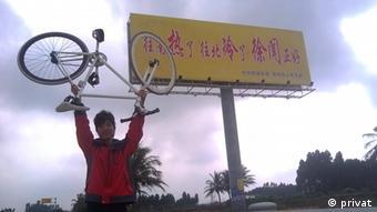 Studenten YE Tao (21). Er war vom 23. ~ 28. Jan. unterwegs. Von Guangzhou nach Zhanjiang.  Copyright: privat Bild geliefert von DW/Cui, Mu, Journalistischer Volontär für DW/Hans Spross.
