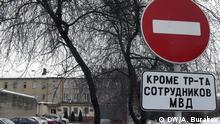 Fotos zum Thema Zivilinitiative Gesellschaftlicher Magistrat, die unser Korrespondent Alexandr Burakov am 3.4.2013 in Mogilev. Hier die Einfahrt zum Gefängnis in Mogilev. Copyrigth DW.