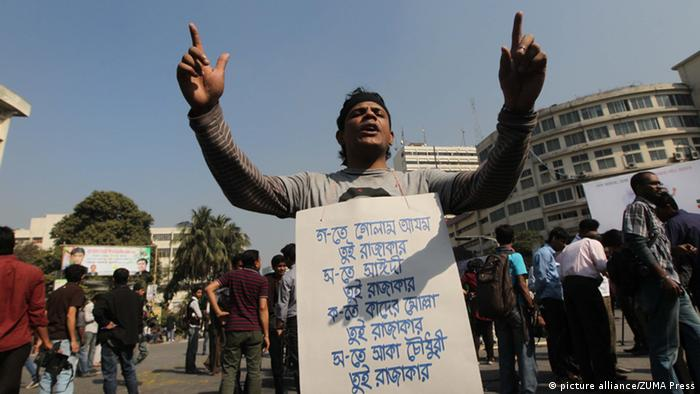 Dhaka Demonstrationen