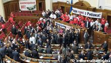 Ukraine Parlament Opposition Protest