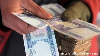 Афганская национальная валюта