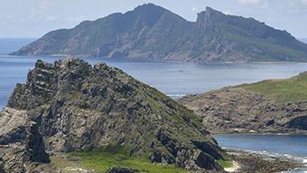 Themenheader Senkaku-Inseln