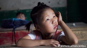 Kina, dijete