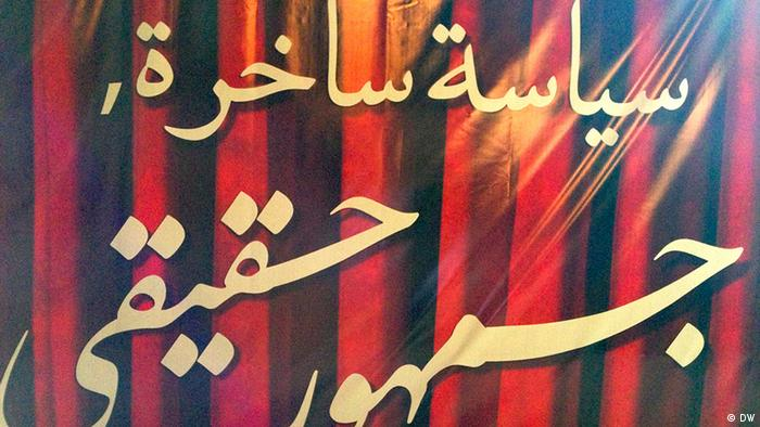 *** Eingeschränkte Nutzungsrechte: Nur in Verbindung mit der genannten Fernsehsendung zu verwenden *** Al Bernameg ein erfolgreiches TV -Talkshow, in Kairo. Foto DW/Jaafar Abdul Karim