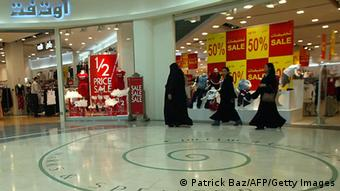 Saudi Arabien Shopping Luxus Mall (Patrick Baz/AFP/Getty Images)