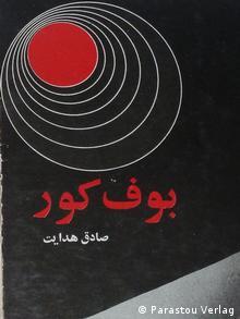 Ausschnitt Buchcover Sadegh Hedayat