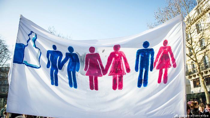 Транспарант в поддержку однополых браков