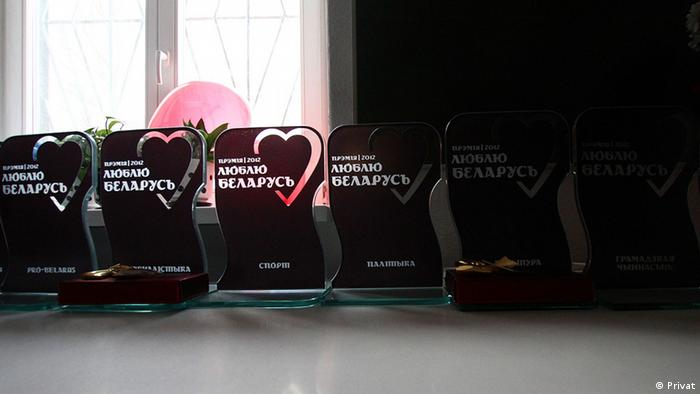 Символика премии Люблю Беларусь в виде абриса сердца