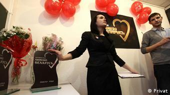 Анастасия Положанко-Дашкевич