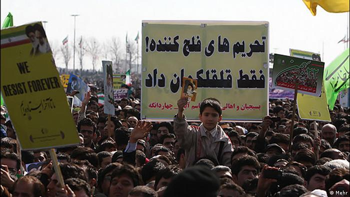 Активисты с плакатом в руках