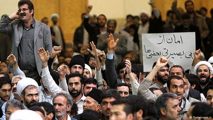 Bildergalerie Iran KW 7 Revolutionstag