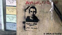 Ägypten Verfolgung und Folterung von Aktivisten