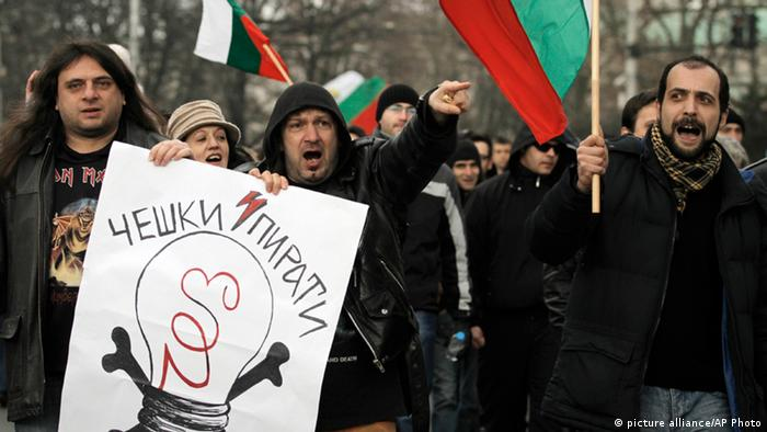 Demonstration in Sofia Bulgarien (picture alliance/AP Photo)