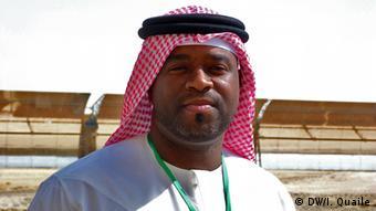 Bader Al Lamki
