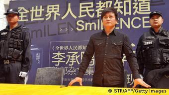 Li Chengpeng en tournée silencieuse