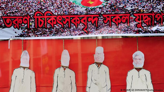 A depiction of a hanging of war criminals is seen during a nationwide strike in Dhaka on February 18, 2013 (Photo: MUNIR UZ ZAMAN/AFP/Getty Images)