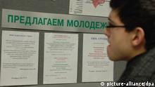 Russland Moskau Arbeitslose Jobanzeigen Arbeitsamt