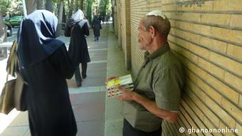 بیکاری و فقر در ایران