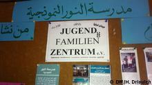 Infobrett an der Al-Nur Schule Berlin. Copyright: DW/Hicham Driouich 10.09.2012
