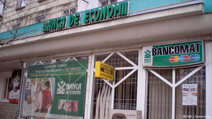 Отделение банка Banca de Economii в Молдавии