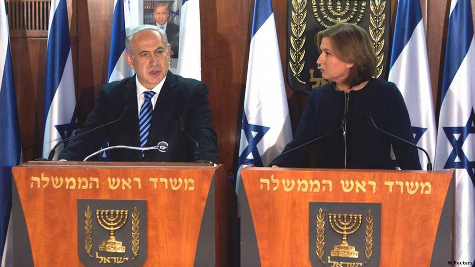 Netanyahu's push for Jewish nationality law risks Israeli coalition | DW | 24.11.2014