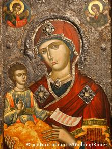 Icon by by Onufri dating from the 16th century, Berat, Albania, Europe