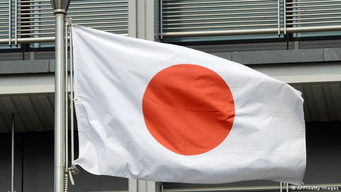The Japanese flag (Photo: MARK RALSTON/AFP/GettyImages)