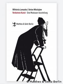 Книга Запретное искусство Виктории Ломаско и Антона Николаева вышла в Германии на немецком языке