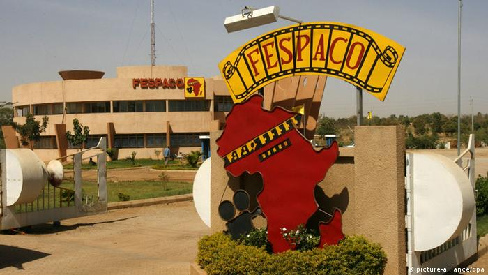 The FESPACO film festival site (picture-alliance/dpa)