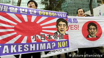 Demonstrators in front of the Japanese Embassy in Seoul (Kyodo)