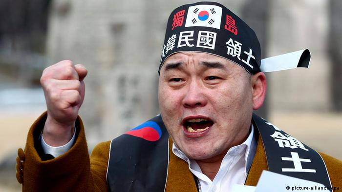 A South Korean conservative protester (Photo: EPA/JEON HEON-KYUN, dpa)
