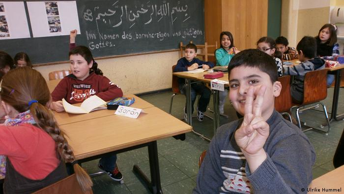 Bumpy start for Islam classes in Germany   Germany  News and
