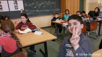 Titel: Islamischer Religionsunterricht der Klasse 2a, GGS Sandstraße in Duisburg Schlagworte: Islamischer Religionsunterricht, Islamunterricht, Duisburg, Foto: Ulrike Hummel