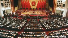 Peking Große Halle des Volkes