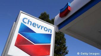 Логотип компанії Chevron