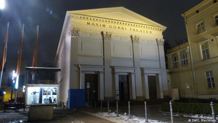 Maxim Gorki Theater (DW/C. Machhaus)