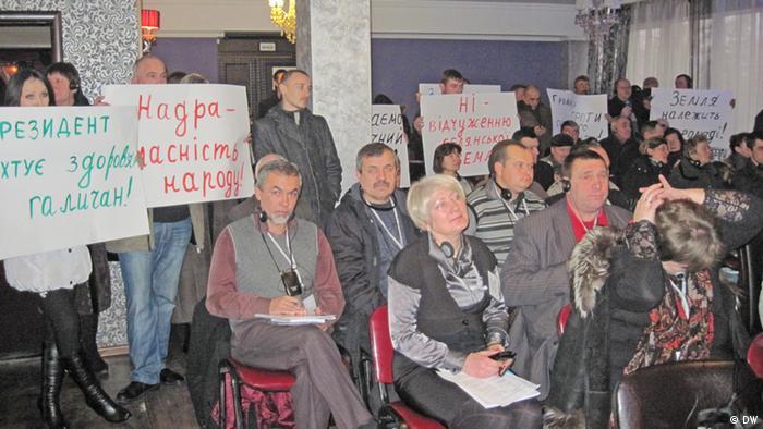 Протести під час інформаційних семінарів Chevron на Львівщині