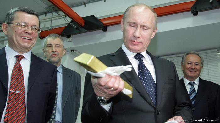 Putin besucht Zentrallager der Bank von Russland